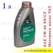 Масло моторное UAZ Motor Oil Premium 5W-40 синтетика SN/CF, пр-во УАЗ 1 л