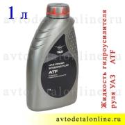 Масло ГУР УАЗ Патриот и др, гидравлическая жидкость UAZ ATF, пр-во УАЗ, 1 л