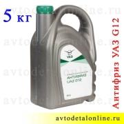 Антифриз УАЗ Патриот, Хантер и др. G12 зеленый -40С жидкость в упаковке УАЗ, 5 кг