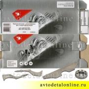 Упаковка транспортира для установки фаз на ЗМЗ-406, 409, 405 Прогресс-мотор набор приспособлений К-02