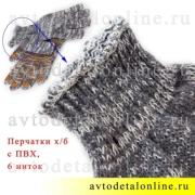 Рабочие перчатки ХБ 6 нитей с ПВХ покрытием точками (пупырышки), фото резинки