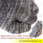 Рабочие перчатки ХБ с ПВХ покрытием точками, 6 нитей, фото на руке